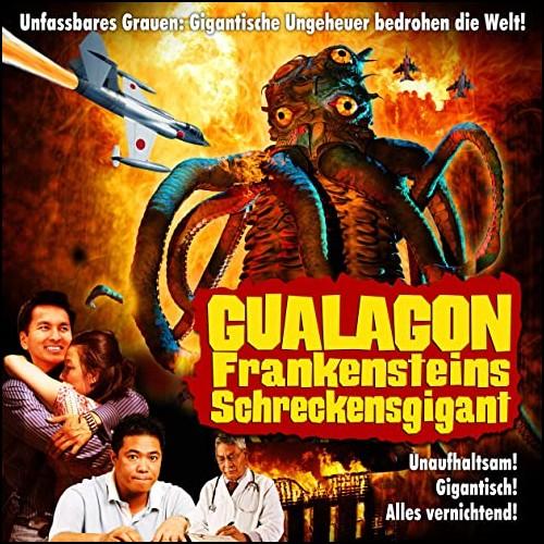 Gualagon: Frankensteins Schreckensgigant () Audionarchie 2020