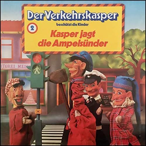 Der Verkehrskasper beschützt die Kinder (2) Kasper jagt die Ampelsünder - BASF 1974 - All Ears 2020