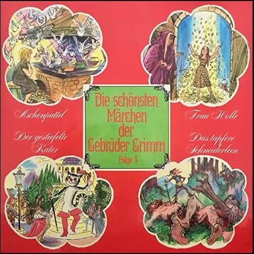 Die schönsten Märchen der Gebrüder Grimm (3) Aschenputtel / Frau Holle / Der gestiefelte Kater / Das tapfere Schneiderlein - Telefunken 1968 - All Ears 2020
